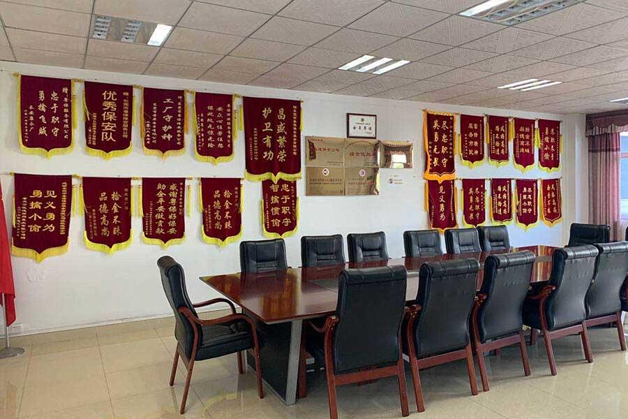 惠州保安公司
